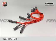 Провода свечные 2101-2107 силеконовые