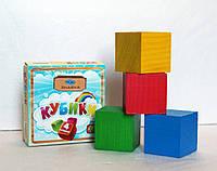 Кубики деревянные цветные, ассорти цветов, 4 шт