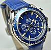 Мужские часы Omega Seamaster Diver Co-Axial O5337