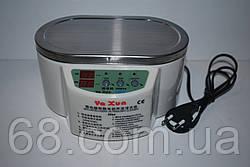 Ультразвуковая ванна УЗВ YaXun 30-50Вт двухрежимная с дисплеем и таймером 220В