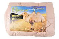 Одеяло 150х220 из верблюжьей шерсти в ассортименте