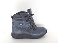 Детские зимние ботинки кожаные FS р. 27, фото 1