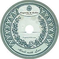 Печать 6 Цветная на диске без уф лака + Диск CD-R 700Mb матовая поверхность 50 шт