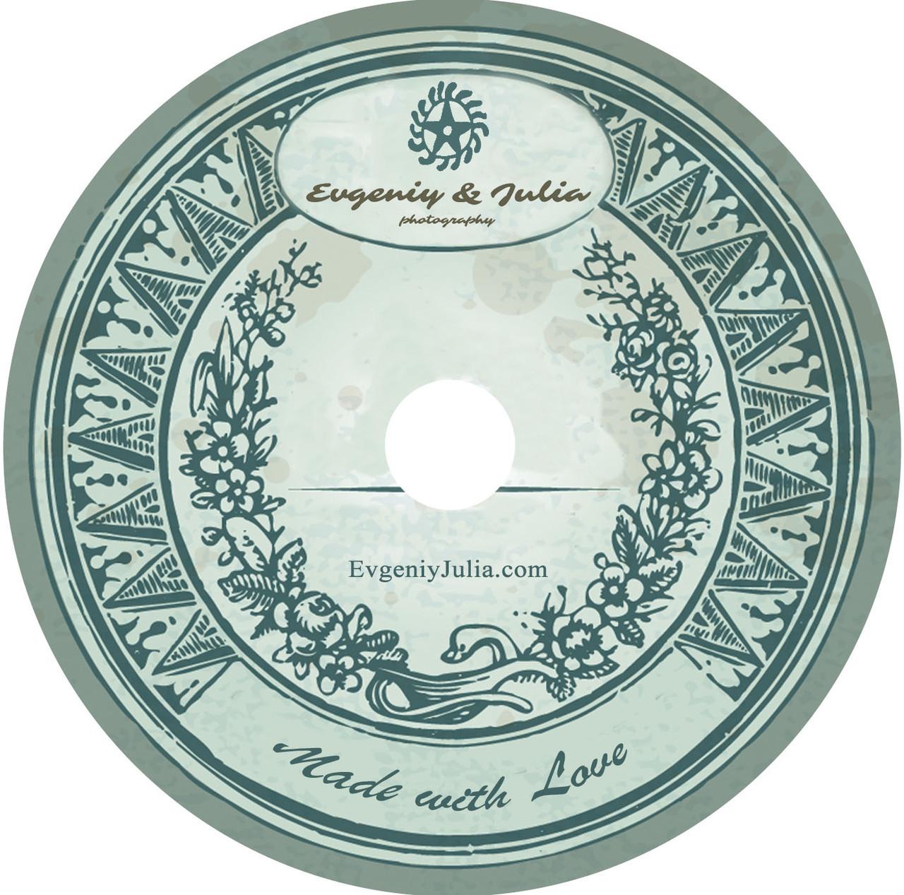 Печать 6 Цветная на диске без уф лака + Диск CD-R 700Mb матовая поверхность 50 шт  - Zosimoff в Киеве