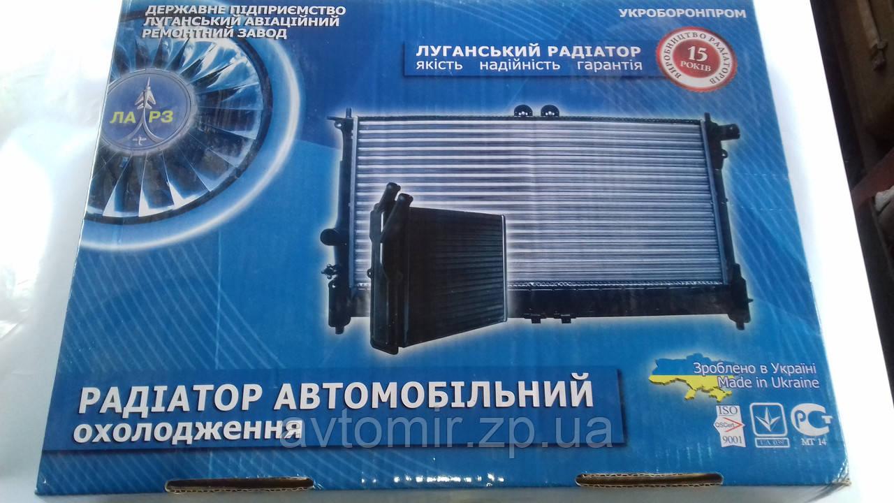 Радиатор охлаждения ЗАЗ 1102-1105,Таврия,Славута. ЛАРЗ.