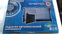 Радиатор охлаждения ЗАЗ 1102-1105,Таврия,Славута. ЛАРЗ., фото 1
