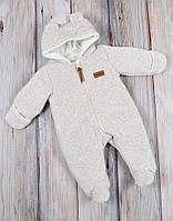 Демисезонный велюровый комбинезон для ребенка с рождения до 3 месяцев ТМ MagBaby Бежевый