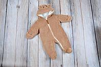 Демисезонный меховой комбинезон для ребенка с рождения до 3 месяцев ТМ MagBaby