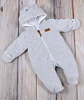 Демисезонный велюровый комбинезон детский от 0 до 3 месяцев ТМ MagBaby Серый меланж