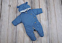 Демисезонный стеганый комбинезон для ребенка с рождения до 3 месяцев ТМ MagBaby