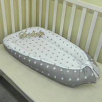Гнездышко кокон позиционер для новорожденного BabyNest - 12