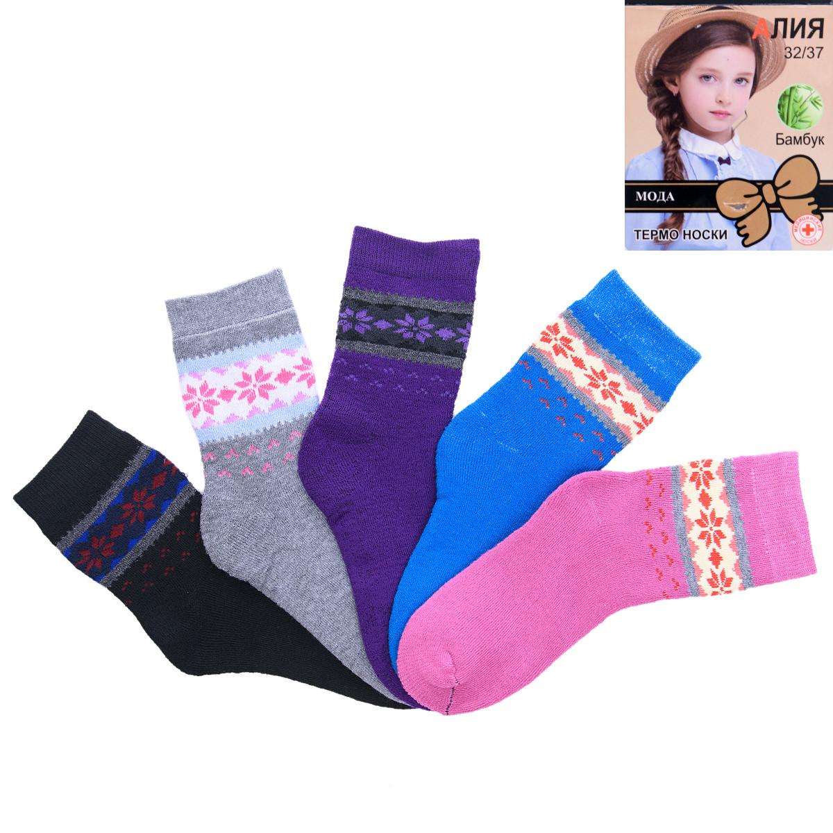 Носки махровые подростковые для девочки с термоэффектом и бамбуковым волокном Алия C45+2