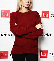 Теплый женский свитер, цвет бордовый
