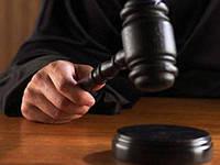 Представництво в судах по господарських справах