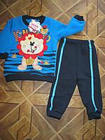 Детский теплый костюм 3-х  нитка  на байке Король  Лев для мальчика 1 года Турция