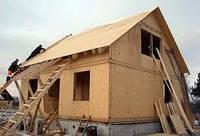 Строительство  деревянно-каркасныхдомов