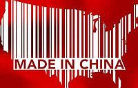 Посредник Китай, доставка, поиск товаров, выкуп с Wechat