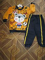 Детский теплый костюм 3-х нитка с начесом Мишка  футболист для мальчика  1, 3 года Турция