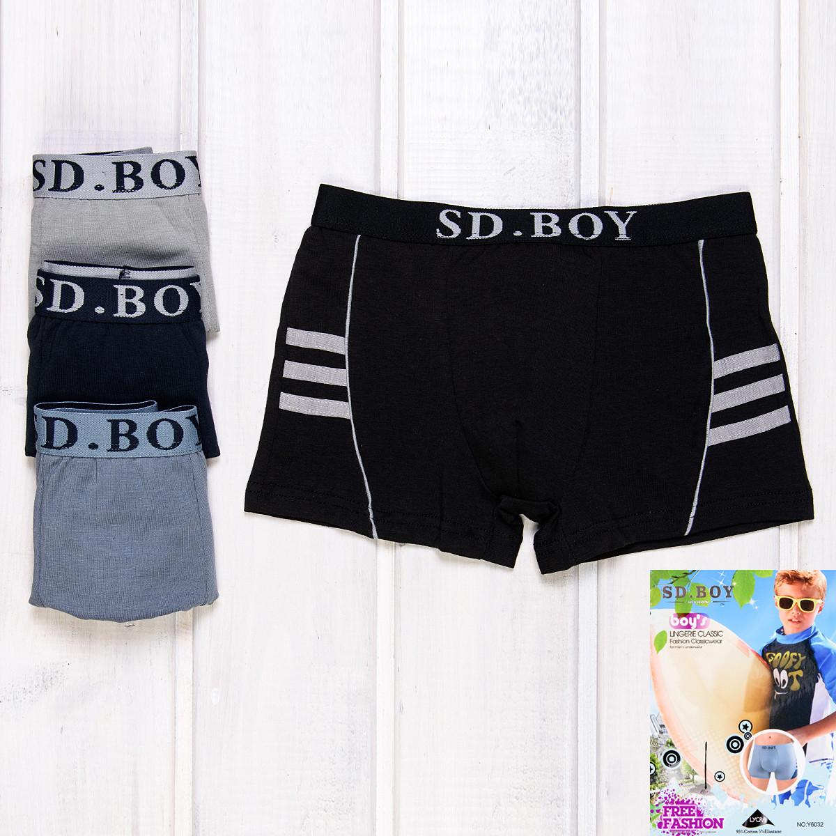 Трусы боксеры мальчиковые с полосками SD.Boy Y6035 | 6 шт.