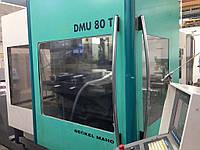 Вертикальный фрезерный обрабатывающий центр с ЧПУ DECKEL MAHO DMU 80 T