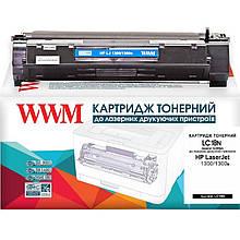 Картридж тонерный WWM для HP LJ 1300 series аналог Q2613A (LC18N)