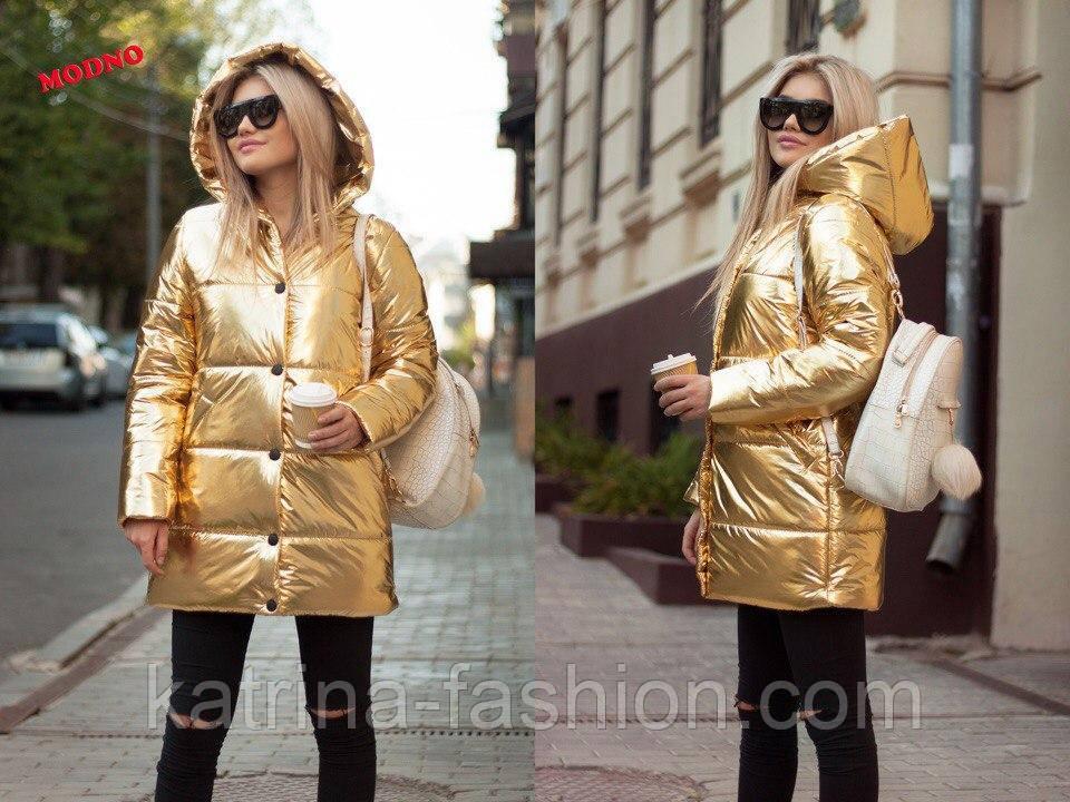 Женская красивая зимняя куртка