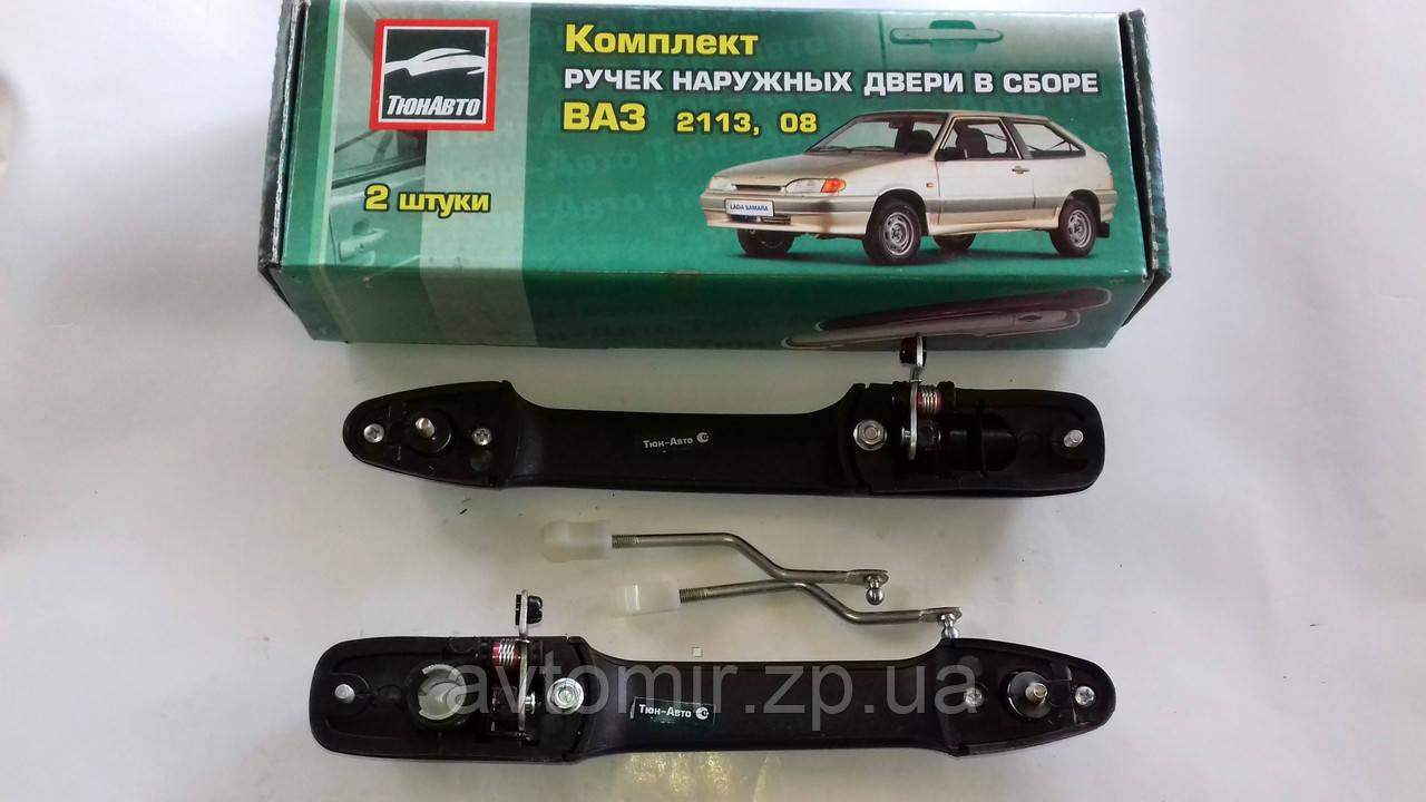 Ручки двери евро наружные пластиковые ВАЗ 2108 2113 Тюн Авто Россия