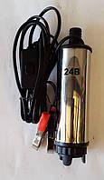 Насос топливоперекачивающий, погружной, электрический с фильтром D=50 24V REWOLT
