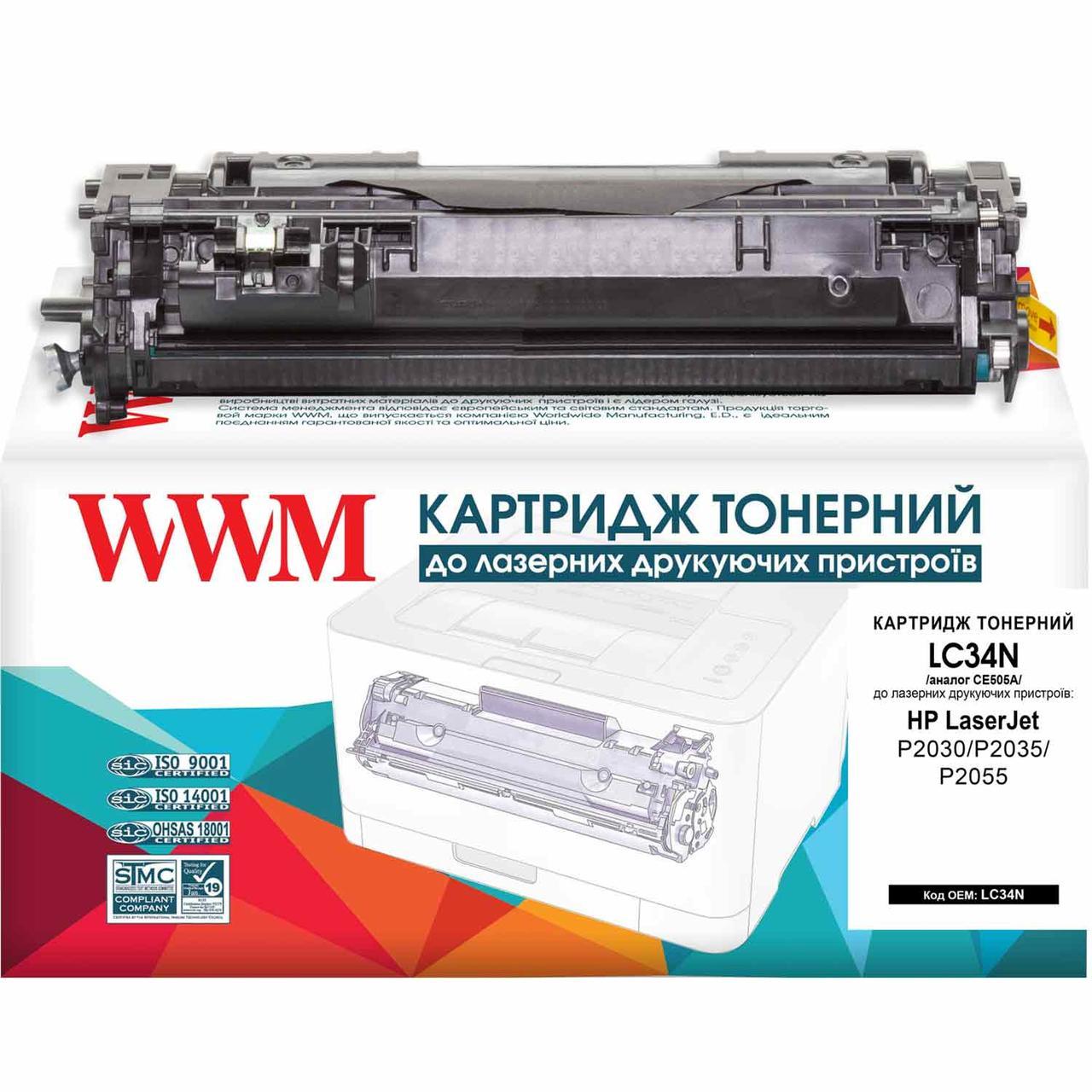 Картридж тонерный WWM для HP LJ P2035/2055 аналог CE505A (LC34N)