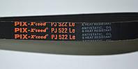 Ремень для бетономешалки 7PJ 522