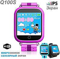Детские смарт часы с GPS трекером Smart Baby Watch Q100S Разные цвета