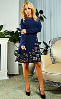 """Коктейльное женское платье """" Доминика """" т. синего цвета"""