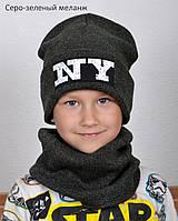 Стильная подростковая шапка для мальчиков