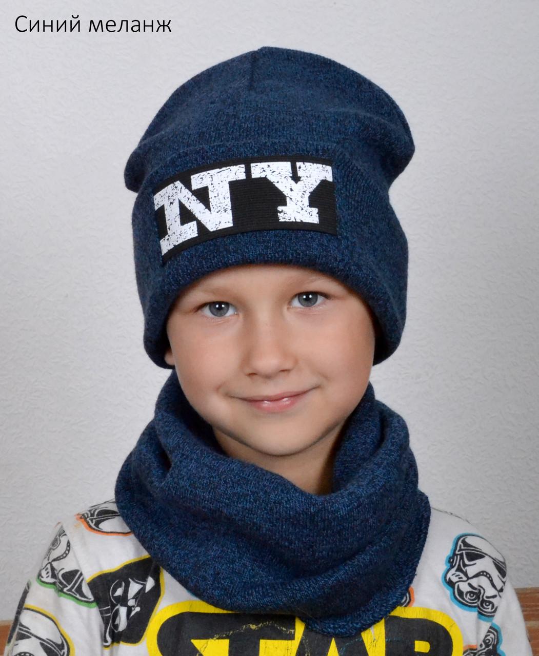 Красивая и стильная подростковая шапка для мальчишек