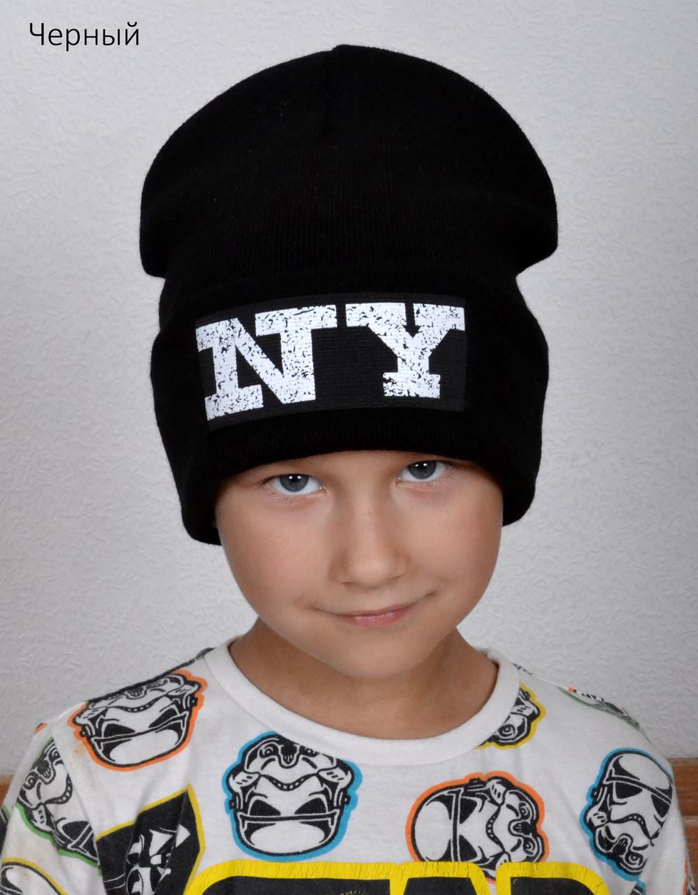 Модная черная шапка для подростков мальчиков