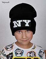 Модная черная шапка для подростков мальчиков, фото 1