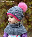Зимняя шапка на девочку с пушистым помпоном, фото 4