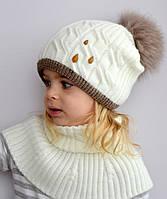Зимняя детская шапка для девочки с пушистым помпоном, фото 1