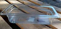 Гастроемкость поликарбонат GN1/4 , 65mm 1.7L