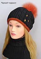 Теплая детская зимняя шапка с помпоном для девочки, фото 1
