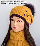 Теплая детская зимняя шапка с помпоном для девочки, фото 3