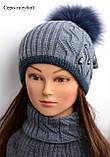 Теплая детская зимняя шапка с помпоном для девочки, фото 5