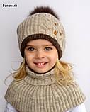 Теплая детская зимняя шапка с помпоном для девочки, фото 7