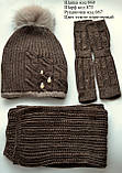 Теплая детская зимняя шапка с помпоном для девочки, фото 10