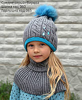 Шапка с помпоном для девочки на зиму, фото 1