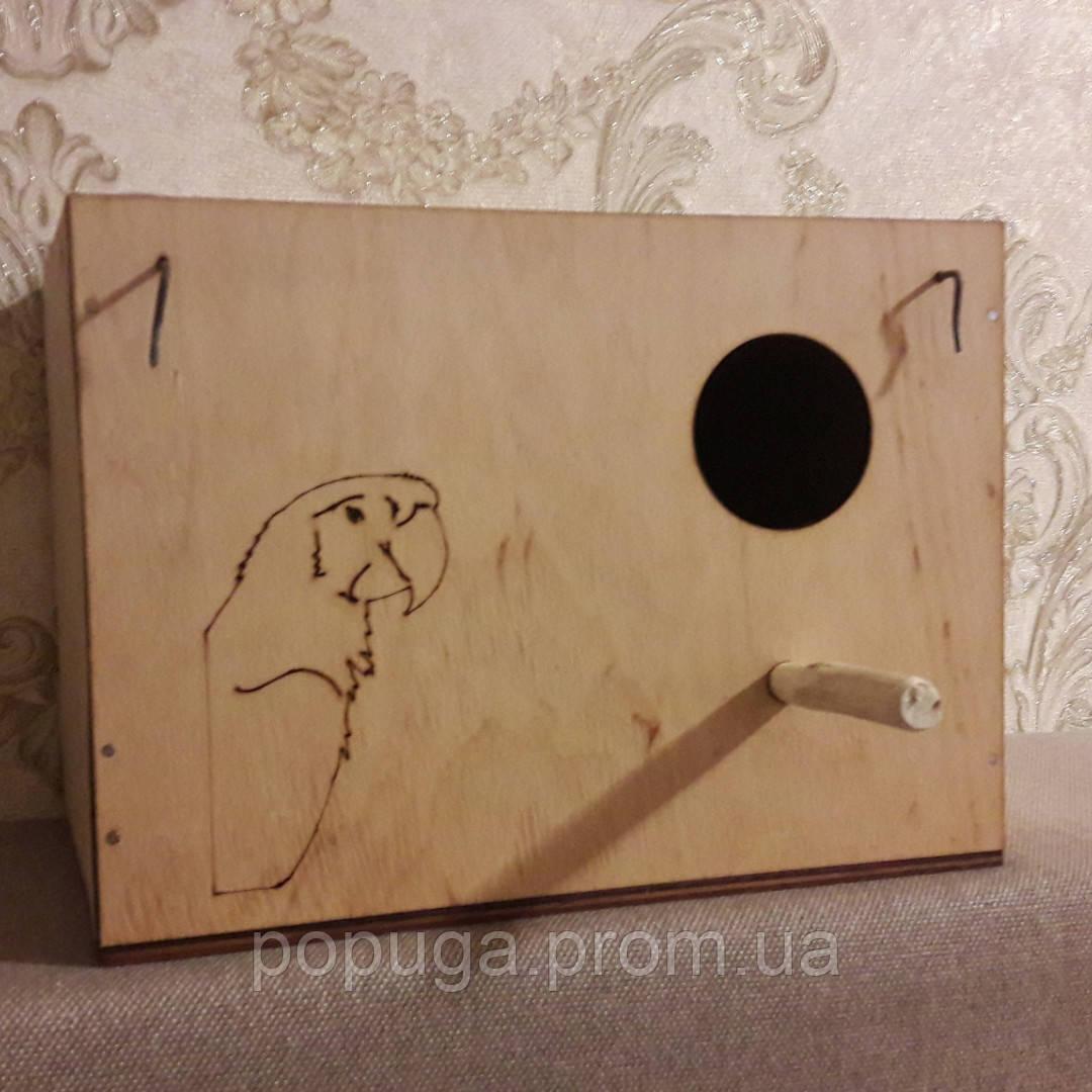Гнездо для маленьких попугаев