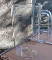 Мерный стакан EM2845
