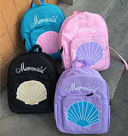 Рюкзак Mermaid русалка тамблер tumblr