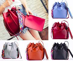 Женская сумка через плечо в наборе кошелек Suzy