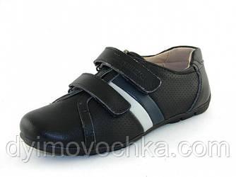 Детские туфли Шалунишка:5807, р. 32-37